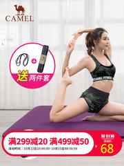 駱駝瑜伽墊 初學者加長加寬男女士健身墊運動防滑無味tpe瑜珈墊子