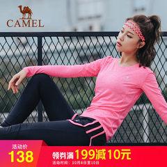 【骆驼2018】户外运动女款针织套装 T恤运动长裤跑步健身瑜伽服装