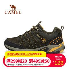 【清仓特卖】骆驼户外情侣徒步鞋 男女反绒皮防滑耐磨男女徒步鞋
