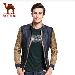 骆驼&熊猫联名系列男装 时尚棒球领青年拉链拼色休闲夹克衫