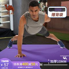 骆驼瑜伽垫初学者健身垫防滑加厚加宽加长运动瑜伽毯男女瑜珈地垫