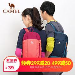 CAMEL骆驼户外双肩包背包男女登山包 10L休闲轻便简约徒步旅行包