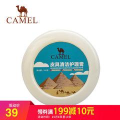 骆驼快速除污洁净如新皮具帮手自带海绵擦多能护理皮具清洁护理膏