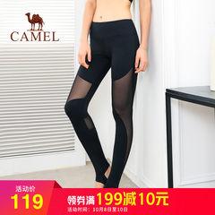 骆驼户外速干裤女 运动紧身拼网长裤 女微弹透气跑步瑜伽运动长裤