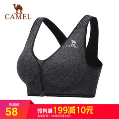 【热销3万】骆驼运动文胸女 瑜伽跑步健身内衣防震针织背心bra