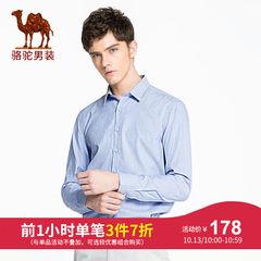 骆驼男装 2018新品春季男青年休闲衬衣修身牛津纺小方领长袖衬衫