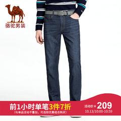 骆驼男装 2018年春秋新款直筒水洗薄款牛仔裤男中腰商务休闲长裤