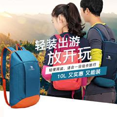 駱駝雙肩背包男女戶外學生迷你輕便雙肩包時尚潮流運動旅行小書包