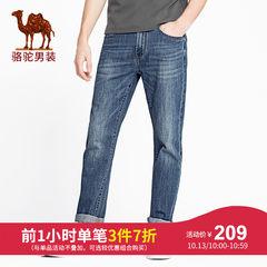 骆驼男装2018年夏季水洗修身薄款牛仔裤新款青年直筒中腰休闲长裤