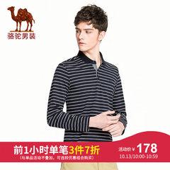 骆驼男装 2018年春季新款男青年商务微弹翻领条纹长袖休闲POLO衫
