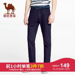 骆驼男装 男士休闲裤春夏薄款纯棉商务长裤青年直筒纯色男裤子潮