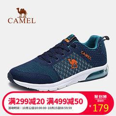 駱駝氣墊跑鞋男 輕便減震跑步鞋夏 透氣耐磨時尚舒適飛織運動鞋女
