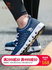 駱駝運動鞋男 動能環減震防滑耐磨跑步鞋子 輕便網面透氣運動鞋女