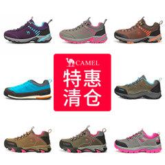 【清仓特卖】CAMEL骆驼户外徒步鞋 男女情侣款减震透气防滑徒步鞋