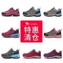 【清仓特卖】骆驼户外徒步鞋 舒适时尚低帮透气减震男女款徒步鞋