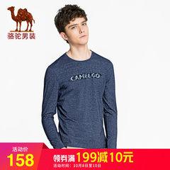骆驼男装 2018年春季新款男青年印花商务休闲圆领简约长袖T恤衫男