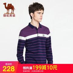 骆驼男装 2018年春季新款polo衫男青年商务休闲条纹翻领长袖T恤衫