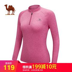 2018新品 骆驼户外运动女款舒适立领半开胸T恤长袖运动休闲健身T