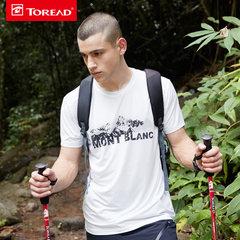 探路者男士T恤 18春夏新款彈力透氣戶外休閑運動短袖t恤KAJG81453