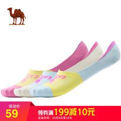 骆驼户外2018春夏新款运动袜男女款短筒袜轻柔舒适三双装隐形袜