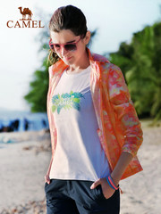 骆驼户外皮肤衣 女款春夏轻薄透气防风防泼水运动风衣 时尚外套女