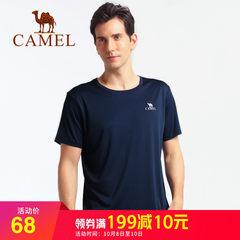 骆驼户外 2018夏季运动速干T恤男女透气快干短袖健身吸湿情侣体恤