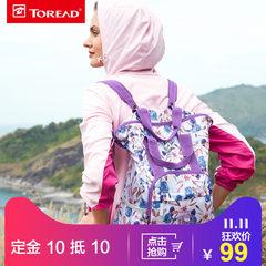 【双十一预售】探路者18春夏户外轻量易携20升超轻背包ZEBG80831