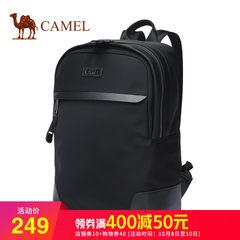 Camel/骆驼新款男包男士韩版时尚双肩包休闲防水旅游背包男电脑包