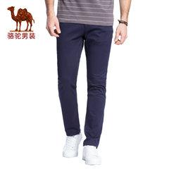 骆驼牌男装 2018春夏新款时尚青年微弹棉质直筒中腰休闲裤长裤男