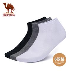 骆驼短筒袜子 秋冬季新款时尚纯色黑白灰六双装男青年休闲袜子