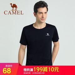 骆驼短袖T恤男 2018夏季情侣款T恤运动快干吸汗上衣圆领宽松体恤