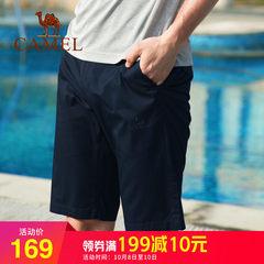 骆驼男装 夏季男士休闲短裤韩版修身五分裤微弹舒适款式透气裤子