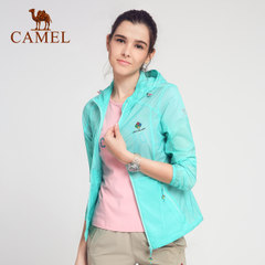 CAMEL骆驼&8264登山队系列 户外女款连帽休闲纯色休闲皮肤衣夏