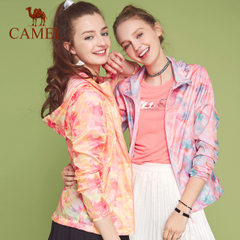 CAMEL/骆驼户外皮肤衣 女款春夏轻薄透气防风皮肤风衣外套