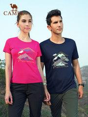 CAMEL骆驼户外速干T恤情侣款春夏时尚印花运动速干短袖跑步上衣男