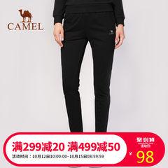 CAMEL駱駝運動褲男 吸汗透氣情侶款休閑褲彈力跑步運動長褲子女