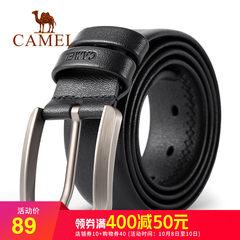 Camel骆驼新款男士牛皮皮带商务休闲青年腰带针扣韩版潮流裤带男