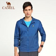 CAMEL骆驼&8264登山队系列 户外休闲纯色连帽透气防晒皮肤衣男款