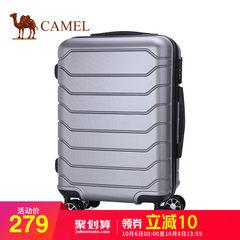 骆驼箱包静音学生拉杆箱万向轮24寸旅行箱密码男女20寸行李登机箱
