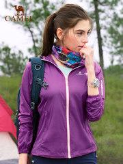 骆驼x8848登山队系列户外防紫外线UPF40+防晒服男女运动皮肤风衣