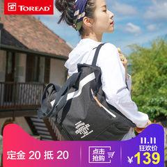 【双十一预售】探路者18春夏新款户外耐磨15升背包ZEBG80346