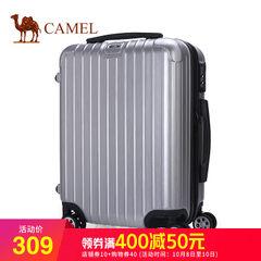 駱駝旅行箱萬向輪24寸男女拉桿箱學生密碼箱20寸登機箱行李箱子