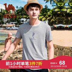 駱駝男裝 2018夏新品T恤男士白色青年短袖印花韓版彈力棉打底衫