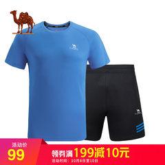 骆驼户外运动服两件套男款针织短袖运动套装男士跑步外套卫衣套装