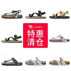 【清仓特卖】骆驼户外沙滩鞋春夏男女情侣织带舒适透气沙滩凉拖鞋