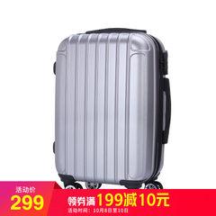 骆驼旅行箱 24寸静音万向轮密码拉杆箱子男女20寸登机箱行李箱子