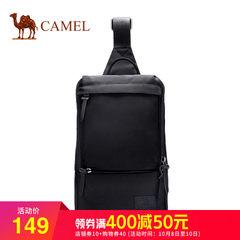 骆驼男包  新款男士胸包韩版休闲青年大容量包包男版单肩斜挎背包