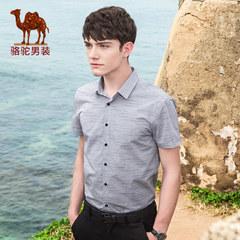 骆驼男装 男纯棉衬衫夏季新款短袖韩版纯色休闲衬衣修身薄款上衣