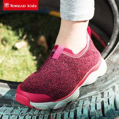 探路者童鞋 18新款户外男女童透气网布防滑耐磨健走鞋QFOG85010