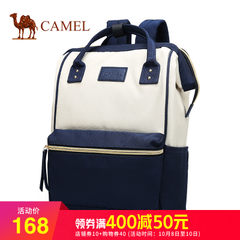 骆驼背包 新款男女士双肩包时尚休闲背包青年大容量旅行电脑书包